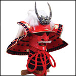Japanese Helms can be Worn and Include a Helmet Stand