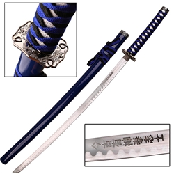 Blue Japanese Samurai Katana Sword Carbon Steel Blade