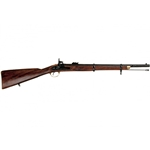 P-60 Enfield Rifle M1860 Civil War Non-Firing FD1046