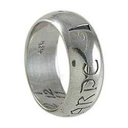 Carpe Diem (Seize the Day) Ring 289-109S